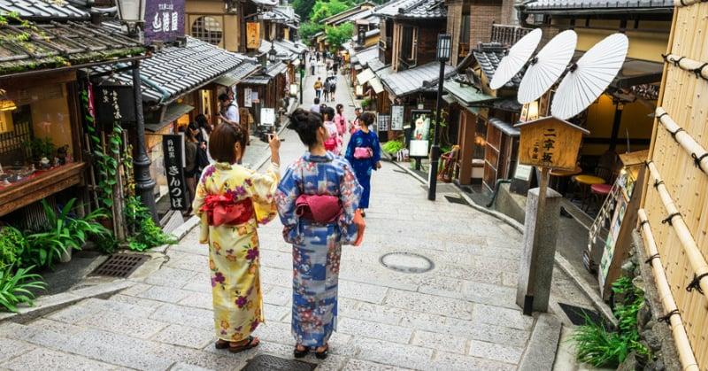 O Que Fazer em Kyoto: Gion