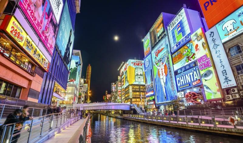 O Que Fazer em Osaka: Neon