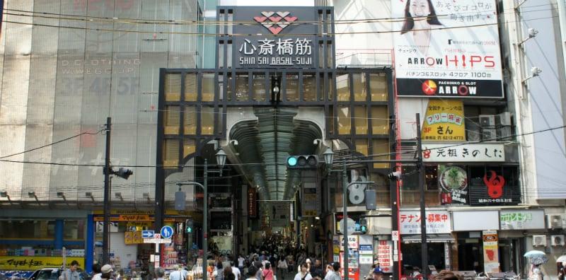 O Que Fazer em Osaka: Shinsaibashi-suji