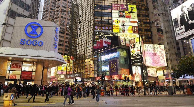 O Que Fazer em Hong Kong: Compras