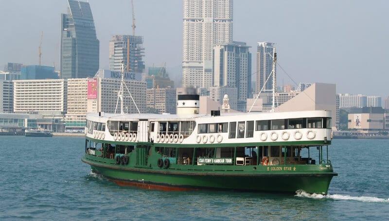 O Que Fazer em Hong Kong: Star Ferry