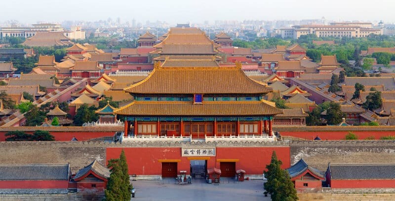 O Que Fazer em Pequim: Parque Jingshan