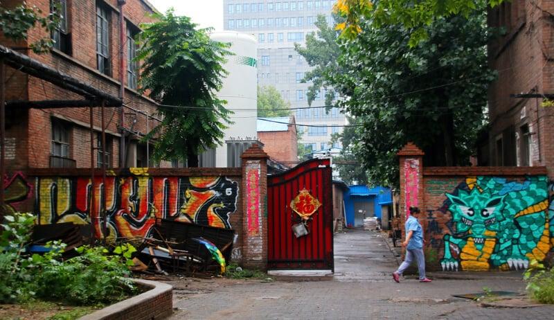 O Que Fazer em Pequim: Art Zone 798