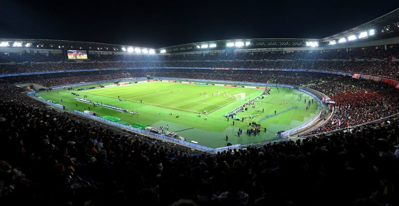 O Que Fazer em Yokohama: Yokohama International Stadium